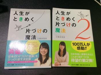 6593478033648.LINE.jpg