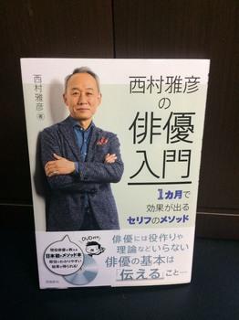 asami_book1.jpg