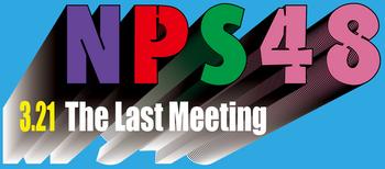 nps_logo2.png