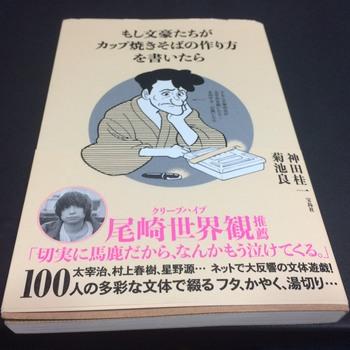 yakisoba10.jpg