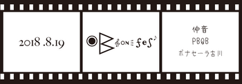 bonfes_logo_3PIC3.png